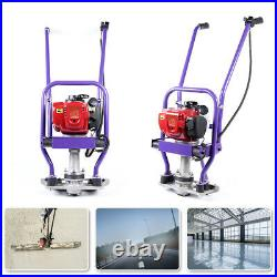 Gas Concrete Wet Screed Power Vibrating 4 Stroke Leveling Tool Air-cooled Engine