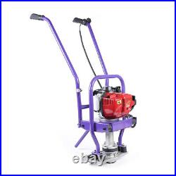 Power Screed Concrete Finishing Tool 35.8cc Gas Vibrating Screed for 1-6M Blade